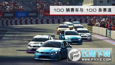 grid超级房车赛中文版v1.0手机版截图1