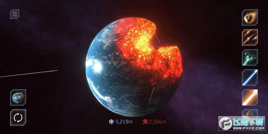 星球毁灭模拟器手机破解版v1.10内购破解版截图1