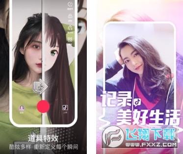 豆芽短视频赚钱appv1.0 安卓版截图1