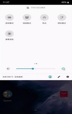 黑鲨游戏空间最新app3.0安卓版截图0