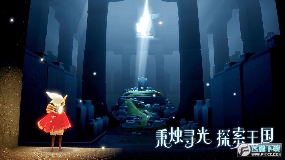 光遇中秋国庆双节版最新版v0.6.6安卓版截图0