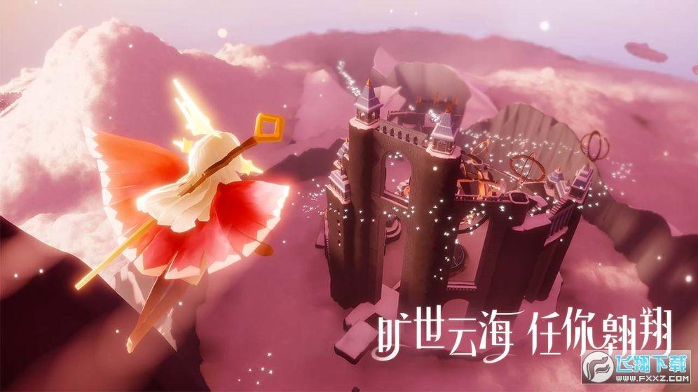 光遇中秋国庆双节版最新版v0.6.6安卓版截图1