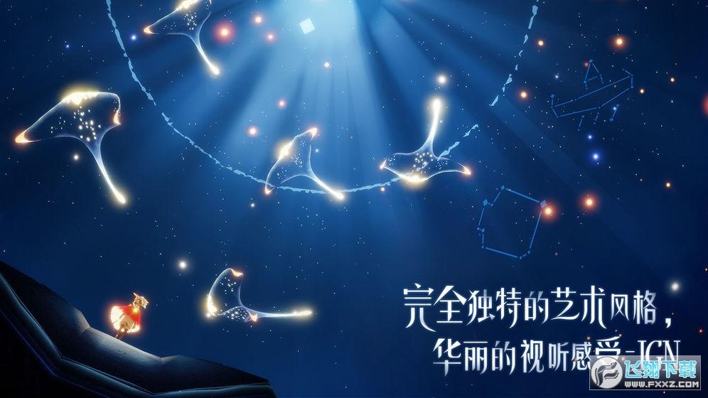 光遇中秋国庆双节版最新版v0.6.6安卓版截图2