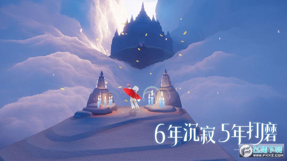 光遇中秋国庆双节版最新版v0.6.6安卓版截图3