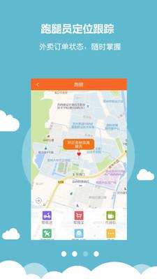 小雷达app安卓版v5.2.20官方版截图1