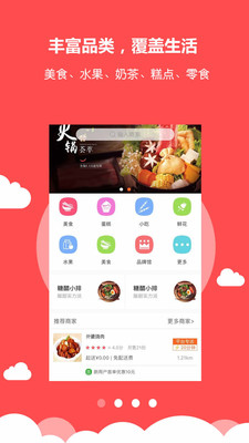 小雷达app安卓版v5.2.20官方版截图3