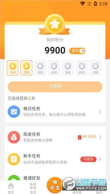 乐乐游戏app免费版v3.0.2手机版截图0