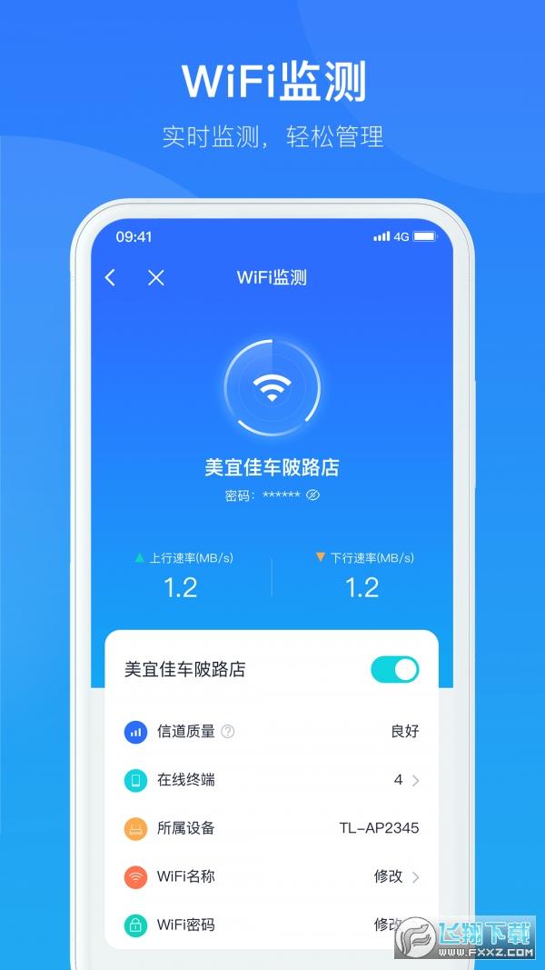 智慧商企app手机版1.0.0安卓版截图0