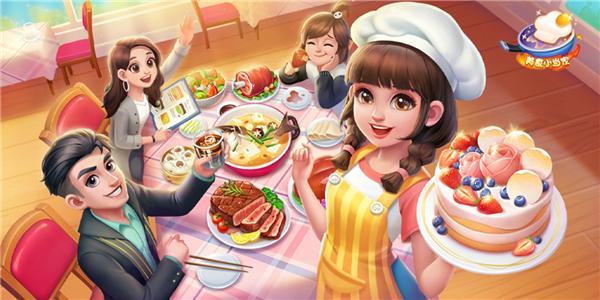 美食小当家游戏下载_美食小当家游戏无限钻石版