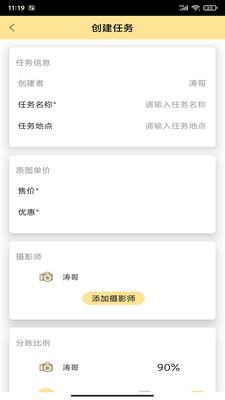 折返�z影app安卓版v1.0.1官方版截�D3