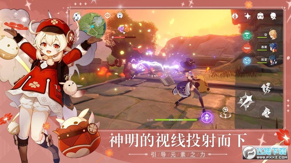 米游社原神角色绑定app手机版1.0.2官方版截图0