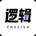 有道�逻辑英语学习软件v1.0.0安卓版
