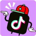 红人传奇抖音点赞互助appv2.0.1最新版