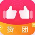 点赞团抖音赚钱appv1.0.1靠谱版