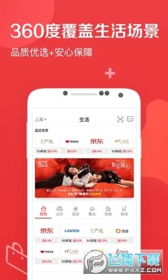 兜礼商城app
