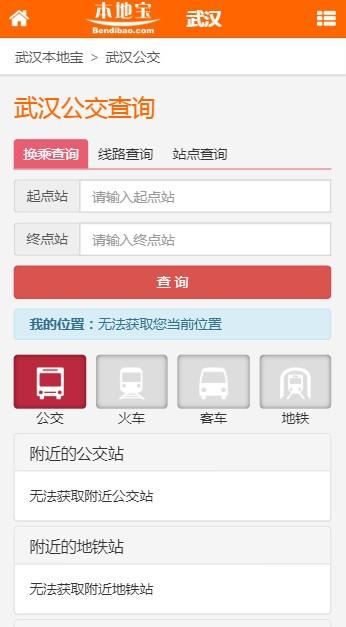 黄鹤楼光影秀抢票app2.01官方版截图1