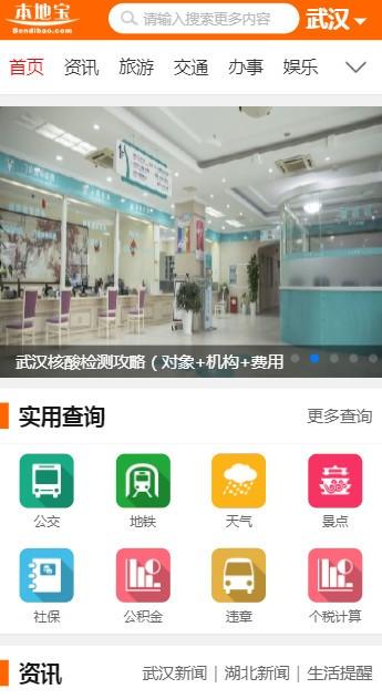 黄鹤楼光影秀抢票app2.01官方版截图0