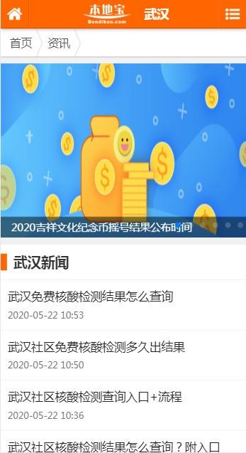 黄鹤楼光影秀抢票app2.01官方版截图2