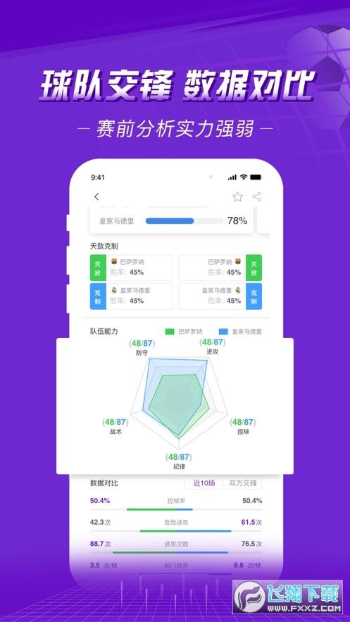 赢吧体育app