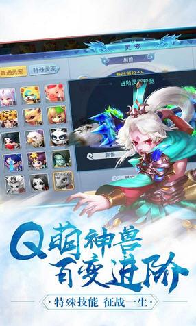 幻灵仙境红包版1.0.0福利版截图2
