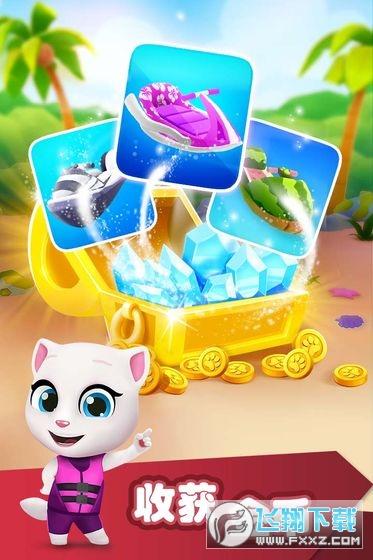 汤姆猫的摩托艇破解版无限金币钻石v1.3.8.571最新版截图2