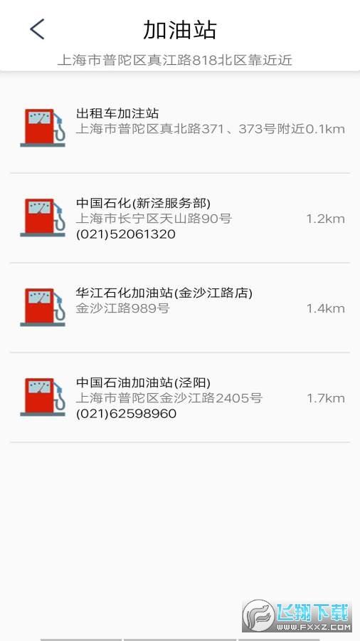 优车查app官方版