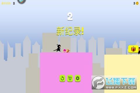 火柴间谍英雄手游1.0正式版截图2