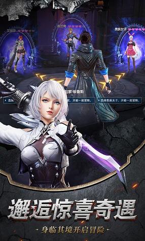 幻想封神online代号黑鸦手游1.0.0.0安卓版截图2