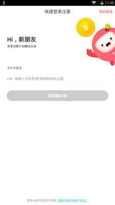 逗享兼职手机在线赚钱appv1.0.0最新版截图2