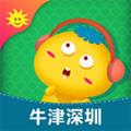 同看了一眼步学深圳版appv4.0.1官方版