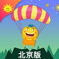 同步学北京版app最新版4.0.1官方版