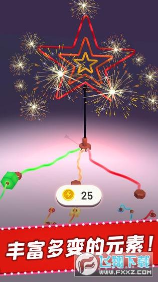 被迫营业的霓虹灯无限金币版v1.0.1最新版截图2