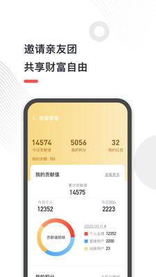 地摊儿app1.0.1安卓版截图1