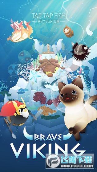 深海水族馆全鱼破解版2020v1.26.0最新版截图3