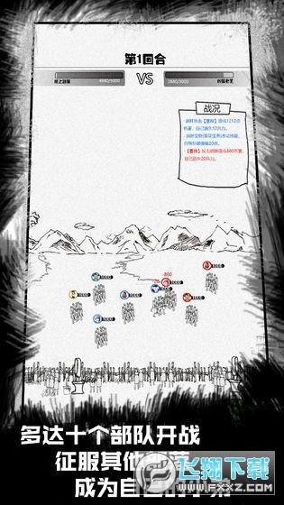 纸上部落手机版v1.0安卓版截图3