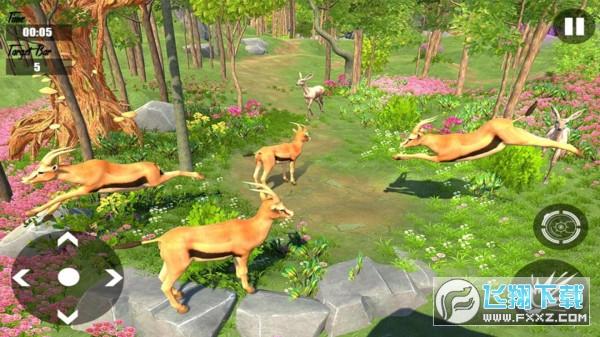 狙击普通的鹿模拟器游戏1.0安卓版截图2