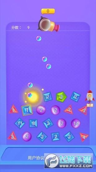 一起来弹球小游戏v0.1.0手机版截图0