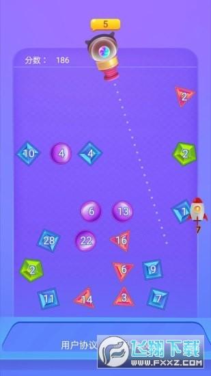一起来弹球小游戏v0.1.0手机版截图1