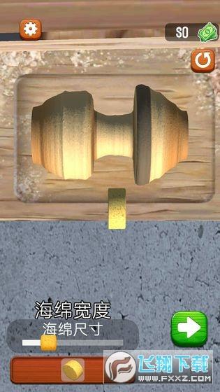 旋转木雕小游戏v1.8.4手机版截图1