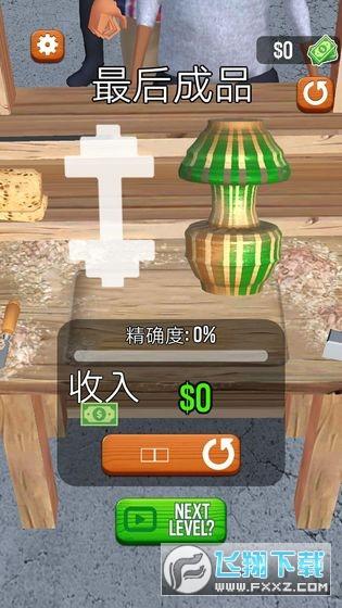 旋转木雕小游戏v1.8.4手机版截图2