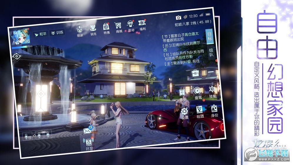 龙族幻想无限钻石破解版v1.5.209最新版截图0