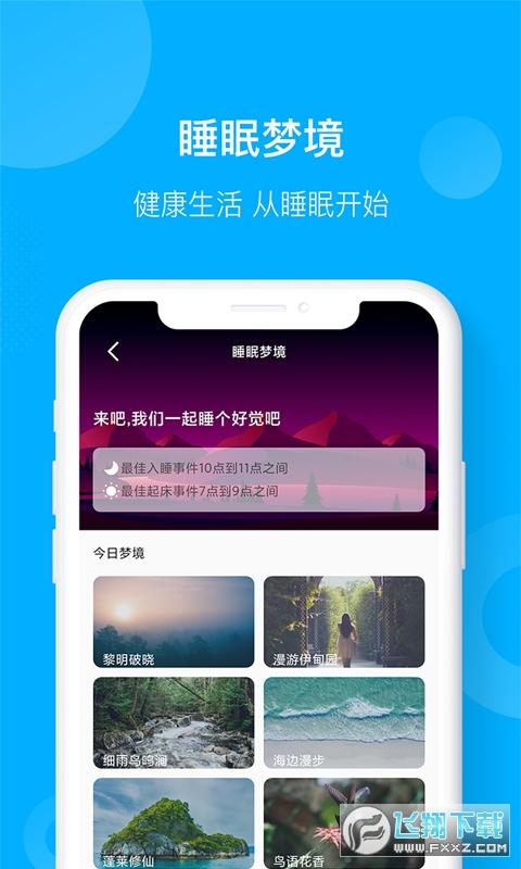 趣爱运动赚钱官方appv1.0.1最新版截图1