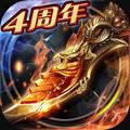 烈焰龙城至尊福利版8.1免费版