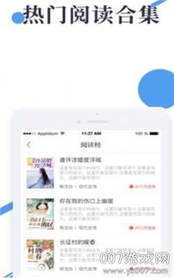 小白纯纯阅读赚钱软件1.0红包版截图0