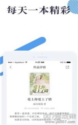 小白纯纯阅读赚钱软件1.0红包版截图2