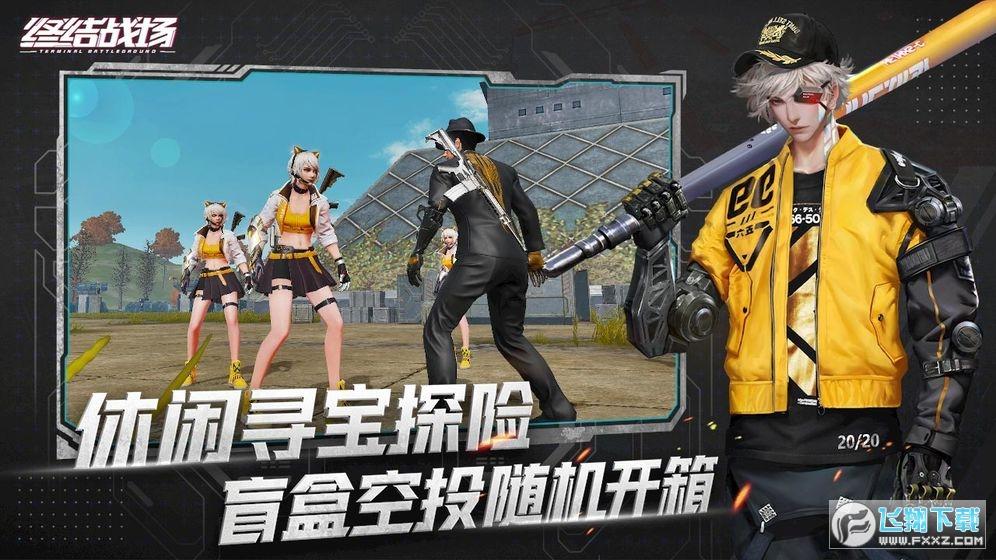 终结战场九游官方版v1.400038.450509最新版截图3