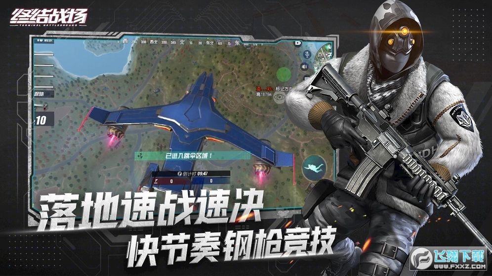 终结战场九游官方版v1.400038.450509最新版截图0