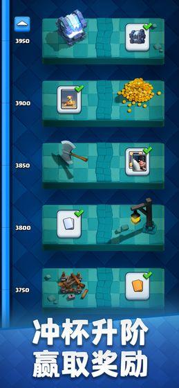 皇室战争100万宝石破解v3.3.0修改版截图2