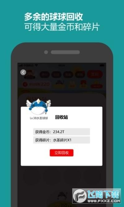 小泥丘手机赚钱软件1.0提现版截图1