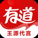 网易有道词�典明星语音功能版v8.3.4安卓版